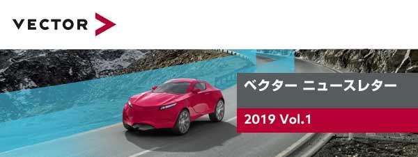 https://www.vector.com/jp/ja/